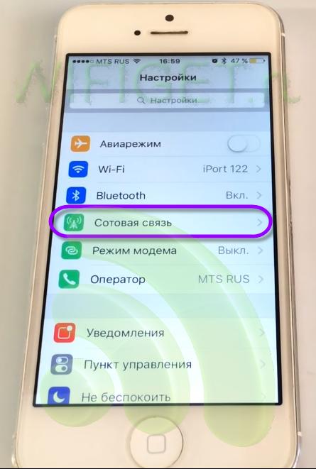 """пункт """"сотовая связь"""" в настройках iphone"""