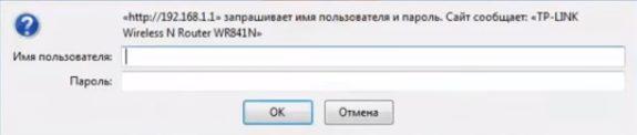 """окно """"имя пользователя"""""""