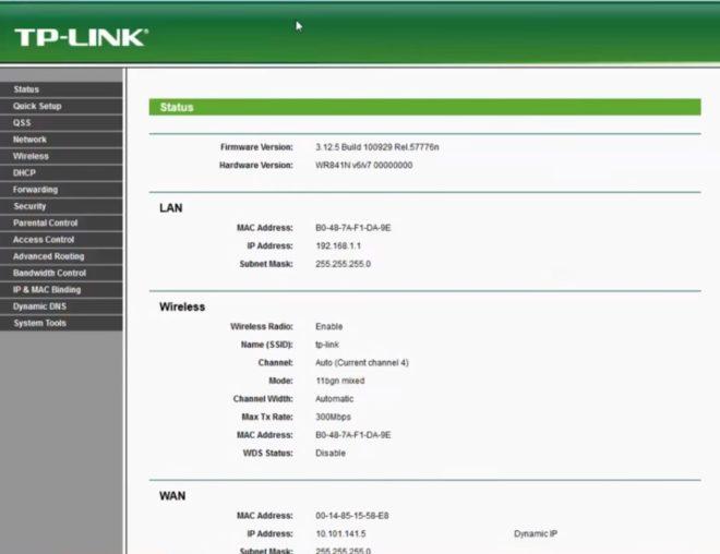 Интерфейс роутера tp link