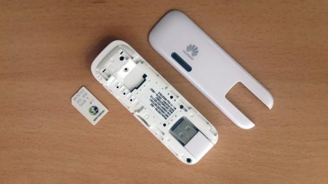 Wi-Fi роутер с сим-картой