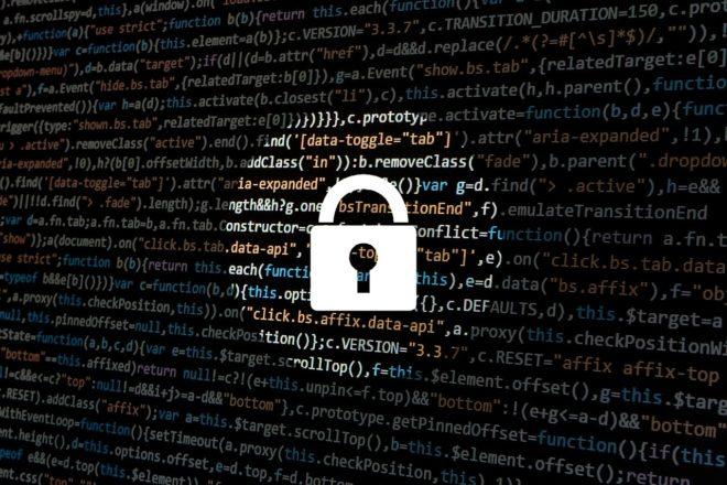 кибер безопасность