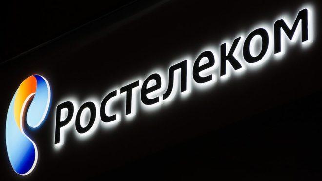 лого Ростелеком
