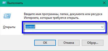 """команда """"control"""""""