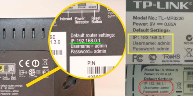 ip-адрес роутера на обратной стороне устройства.