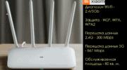 характеристики Xiaomi Mi-4
